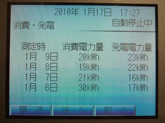 20100106-09.jpg