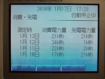 20100110-13.jpg