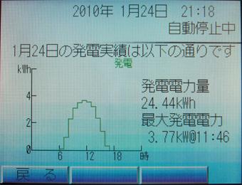 24jan2010.jpg