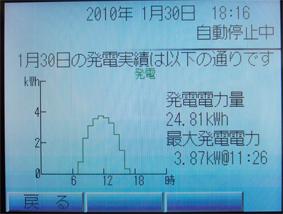 30jan2010.jpg