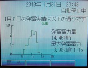 31jan2010.jpg