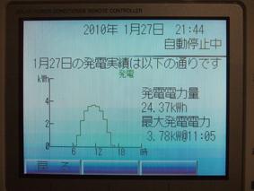 27jan2010.jpg